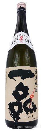 一品 純米吟醸 短稈渡船 生酒 1800ml【吉久保酒造/日本酒】