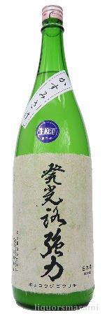 発光路強力 純米吟醸 かすみさけ 生原酒 1800ml【日本酒/季節限定】