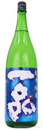 一品 超辛 純米 1800ml【吉久保酒造/日本酒】