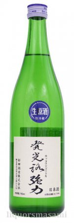 発光路強力 純米吟醸 無濾過生原酒 720ml【日本酒/季節限定】