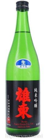 発光路強力 純米吟醸 無濾過生原酒 720ml【日本酒/杉田酒造】