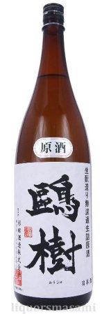 鴎樹(おうじゅ)生もと 純米酒 1800ml【日本酒/杉田酒造】