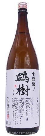 鴎樹(おうじゅ)生もと造り 1800ml【日本酒/杉田酒造】