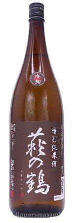 萩の鶴 特別純米 蔵の華 ひやおろし 1800ml【季節限定・日本酒】