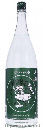 麦焼酎 常蔵 BREEZE(ブリーズ)25度 1800ml【久家本店】