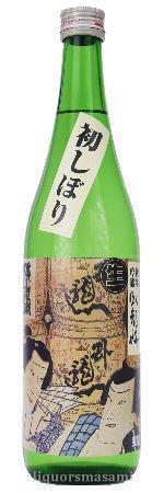 臥龍梅 純米吟醸 初しぼり 五百万石 生酒 720ml【三和酒造・日本酒】