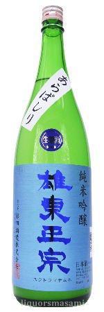 雄東正宗 純米吟醸 五百万石 あらばしり 生原酒 1800ml【日本酒/杉田酒造】