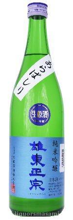雄東正宗 純米吟醸 五百万石 あらばしり 生原酒 720ml【日本酒/杉田酒造】