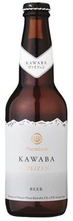 KAWABAビール WEIZEN (ヴァイツェン) 330ml