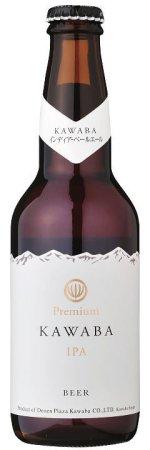 KAWABAビール IPA(アイピーエー) 330ml