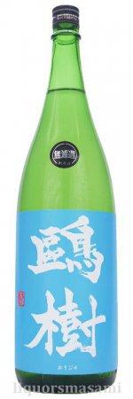 鴎樹(おうじゅ)生もと純米吟醸 無濾過 1800ml【日本酒/杉田酒造】