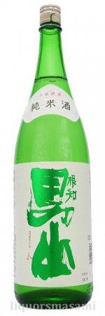 根知男山 純米酒 1800ml【日本酒・渡辺酒造店】
