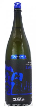 聖(ひじり)EVOKE 純米吟醸 山田錦50 1800ml【聖酒造・日本酒】