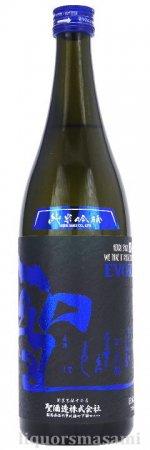 聖(ひじり)EVOKE 純米吟醸 山田錦50 720ml【聖酒造・日本酒】