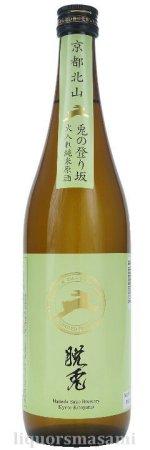 脱兎(だっと)兎の登り坂 火入れ純米原酒 720ml【羽田酒造・日本酒】