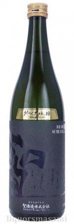 聖(ひじり)渡舟40 純米大吟醸 720ml【聖酒造・日本酒】