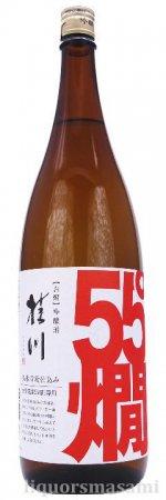 【訳あり商品 送料無料】桂川 吟醸 燗55° 1800ml【柳澤酒造/日本酒】