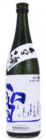 聖(ひじり)純米吟醸 若水50 しぼりたて 生酒 720ml【聖酒造・日本酒】