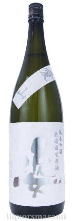 姿(すがた)純米吟醸 愛山 無濾過生原酒 1800ml【飯沼銘醸・日本酒】