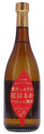 芋焼酎 紅咲(あがさ)甕壷貯蔵 25度 720ml【中俣酒造】