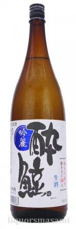 酔鯨 純米吟醸 吟麗 生酒 1800ml【酔鯨酒造・日本酒】