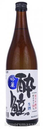 酔鯨 純米吟醸 吟麗 生酒 720ml【酔鯨酒造・日本酒】