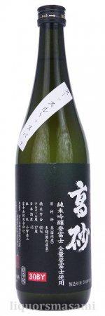 高砂 番外 純米吟醸 誉富士 生酒 720ml【富士高砂酒造・日本酒】