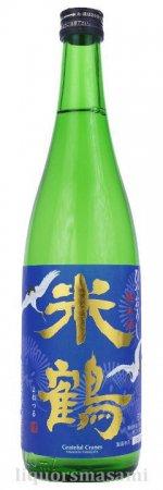 米鶴 純米原酒 ひやおろし 720ml【米鶴酒造・日本酒】