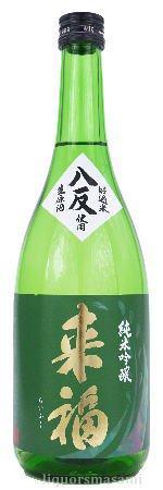 来福 純米吟醸 八反 生原酒 720ml【来福酒造・日本酒】