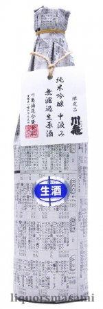 川亀 純米吟醸 山田錦 中汲み無濾過生原酒 720ml【川亀酒造・日本酒】