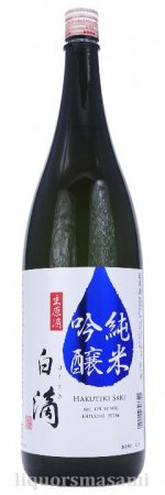 春鹿 純米吟醸 白滴 生原酒 1800ml【今西清兵衛商店/日本酒】