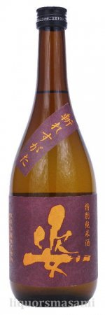 姿(すがた)斬れすがた 特別純米酒 720ml【飯沼銘醸・日本酒】