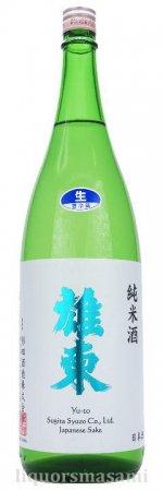 雄東 純米 秋田酒こまち 無濾過生原酒 1800ml【日本酒/杉田酒造】