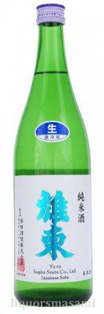 雄東 純米 秋田酒こまち 無濾過生原酒 720ml【日本酒/杉田酒造】
