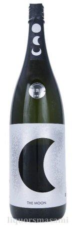 奥 THE MOON「半月」純米吟醸 生酒 1800ml【山�合資会社・日本酒】