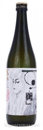 百十郎 RENJISHI 純米吟醸 直汲み生酒 720ml【林本店・日本酒】