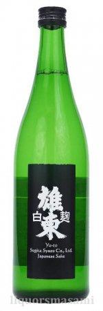 雄東 白麹 純米酒 720ml【日本酒/杉田酒造】