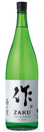 作(ざく)穂乃智 純米酒 1800ml【期間限定・5本セット送料無料】