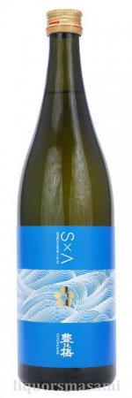 豊能梅(とよのうめ)純米吟醸 S×A 青ラベル 720ml【高木酒造・日本酒】
