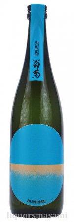 大典白菊 サンライズ・ブルー 純米吟醸 直汲み生酒 720ml【白菊酒造・日本酒】