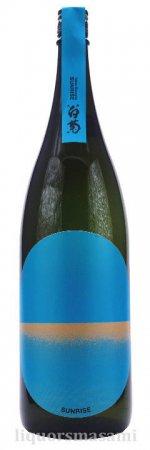 大典白菊 サンライズ・ブルー 純米吟醸 直汲み生酒 1800ml【白菊酒造・日本酒】