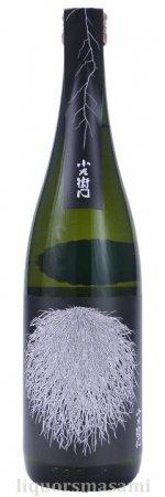 小左衛門 Dessin「根っこ」L&S 純米大吟醸 生原酒 720ml【中島醸造・日本酒】