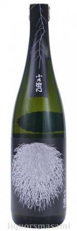 小左衛門 Dessin「根っこ」純米大吟醸 生酒 720ml【中島醸造・日本酒】