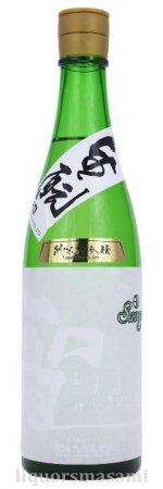聖(ひじり)SAVAGE 生もと純米大吟醸 720ml【聖酒造・日本酒】