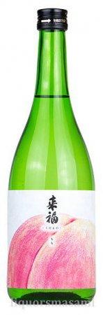 来福 くだもの「もも」純米大吟醸 生酒 720ml【来福酒造・日本酒】