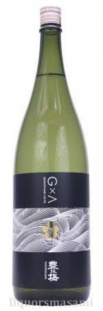 豊能梅(とよのうめ)純米吟醸 G×A 黒ラベル 生酒 1800ml【高木酒造・日本酒】