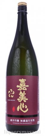 嘉美心(かみこころ)感謝の無濾過純米吟醸 生酒 1800ml【嘉美心酒造/日本酒】