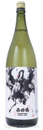 西條鶴(さいじょうつる)純米吟醸「紅一点」1800ml【西條鶴醸造・日本酒】