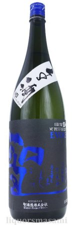 聖(ひじり)EVOKE 純米吟醸 山田錦50 生酒 1800ml【聖酒造・日本酒】