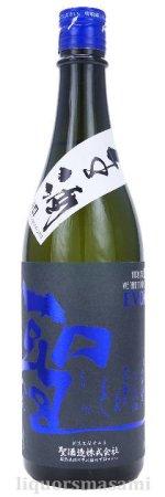聖(ひじり)EVOKE 純米吟醸 山田錦50 生酒 720ml【聖酒造・日本酒】